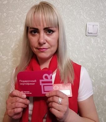 Кравченко Ольга Юрьевна
